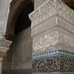 El Attarine Madrasa fes medina