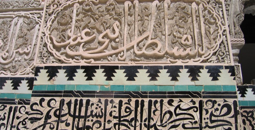 Medersa Bou Inania in fes medina sights