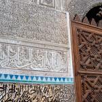 University of al-Qarawiyyin