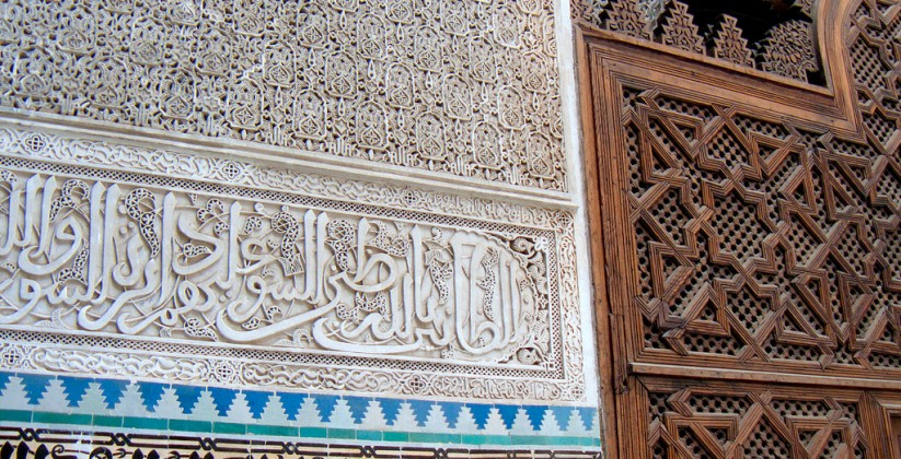 The University of al-Qarawiyyin is a university located in Fes,Morocco
