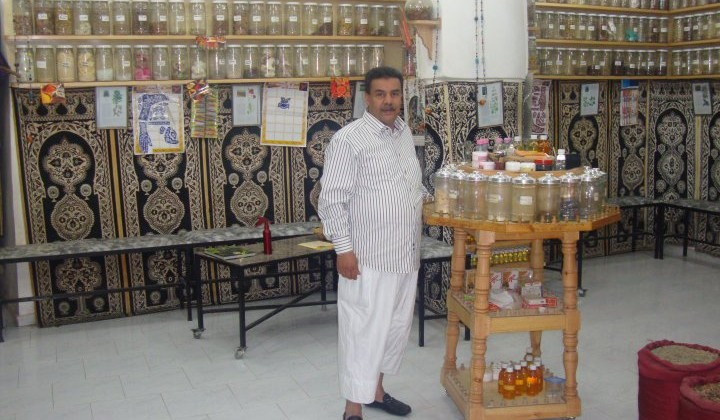 Salim Abdelatif Tour Guide in Fes