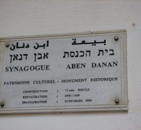 Aben Danan synagogue in Fes Morocco