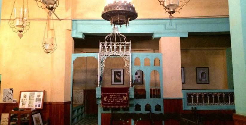 Ibn Danan Synagogue fes