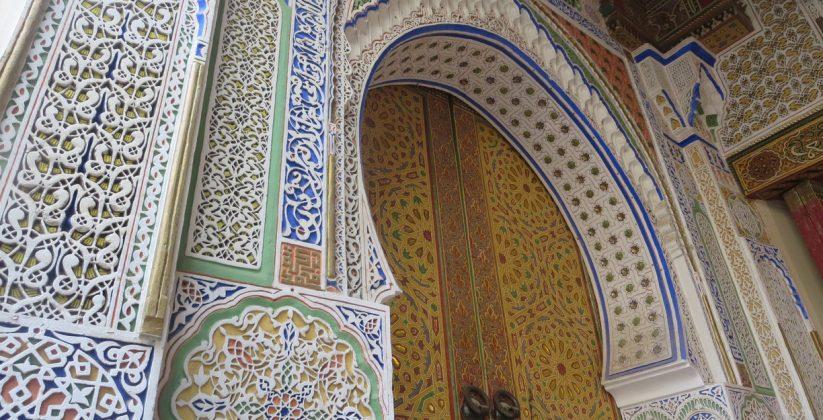 Zaouia Moulay Idriss II fez medina sight
