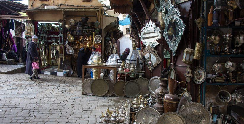Seffarine square or place Seffarine, Fes, Morocco