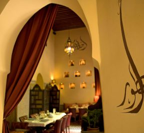 welcome at riad kalif Fes